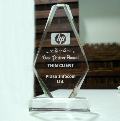 HP Best Partner Award
