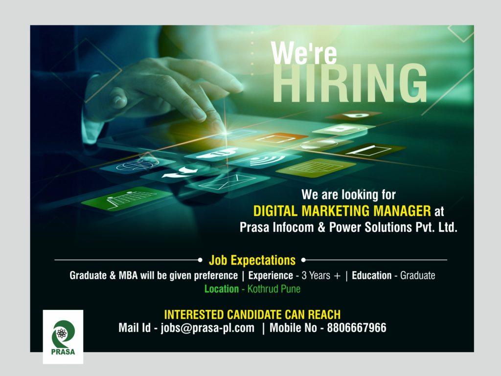 job opening - digital marketing